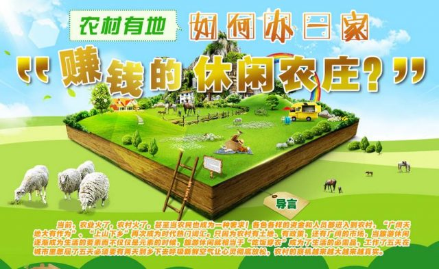 about-69agri 关于我们