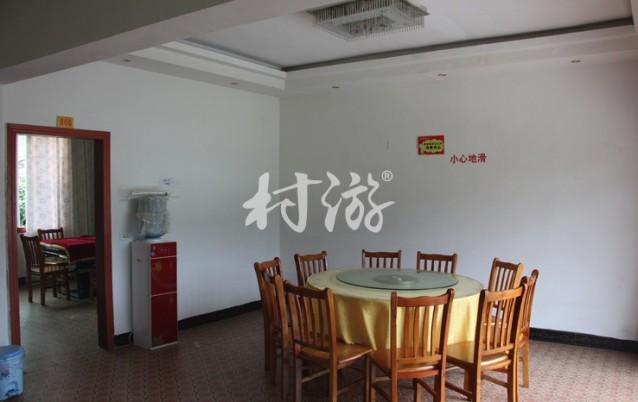 遵义县泉鑫农庄