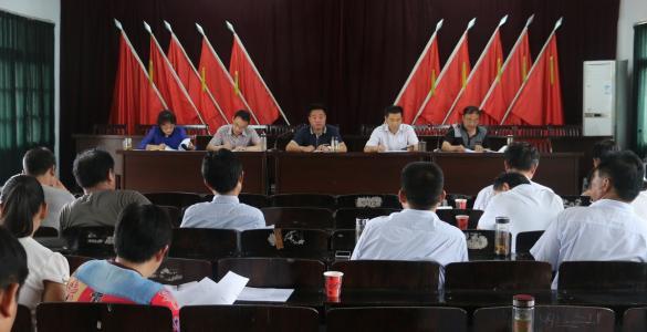 """湖北省""""十三五""""产业精准扶贫规划"""