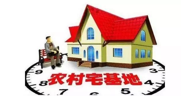 农村宅基地应该怎样买卖才有法律效力?