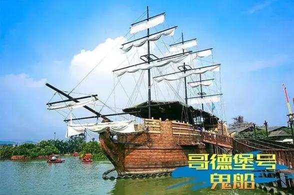 广州农庄:顺德长鹿农庄图文简介