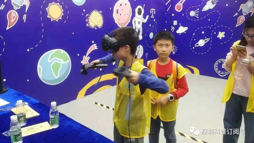 流动科普展回顾丨魔法课堂、液氮冰淇淋、超导磁悬浮、纸盒机器人、3D打印、VR体验...涨知识的正确姿势都在这里了