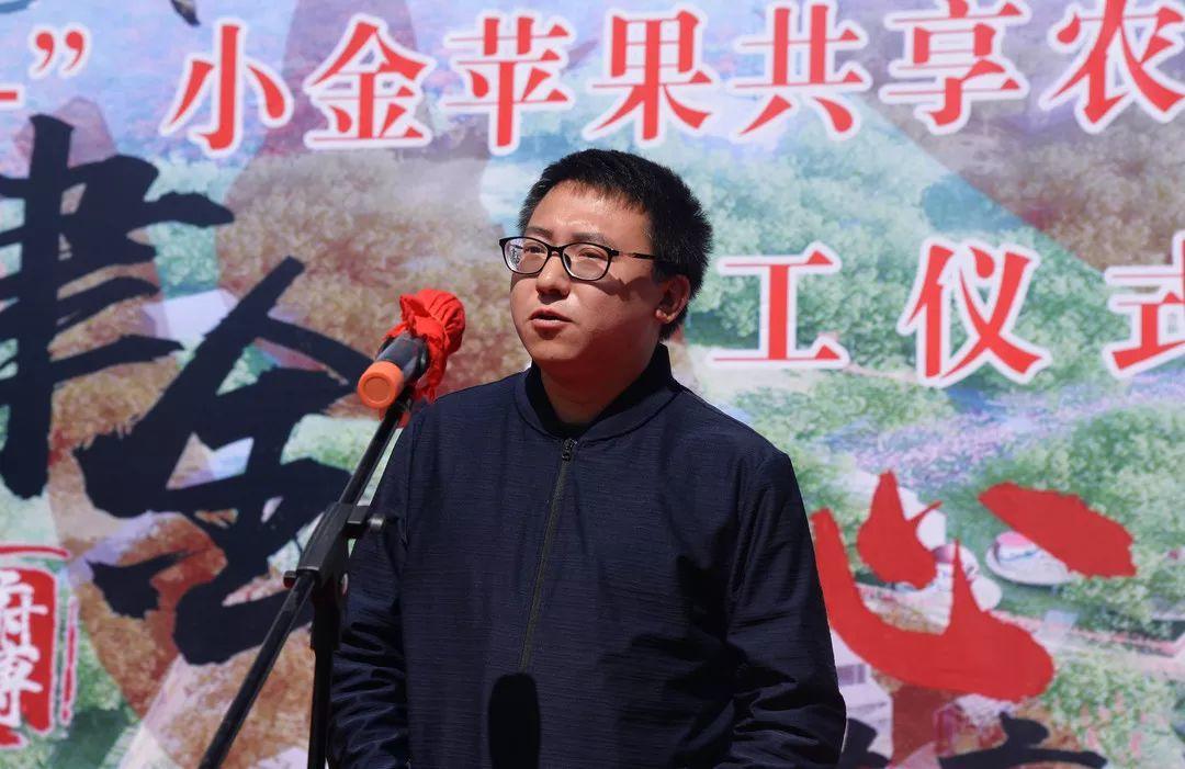 """四川小金县首个""""共享农庄""""项目开工"""