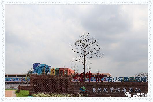 巴夫洛生态谷景区-江西省(宜春高安市)田园化美丽乡村样板