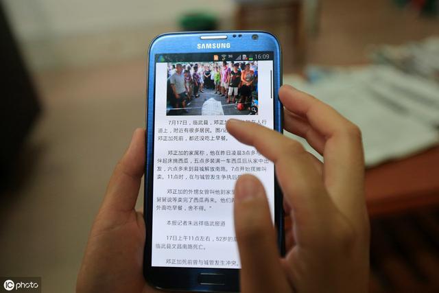 """《2019年中国农产品电商发展报告》:""""农产品电商大有可为"""""""