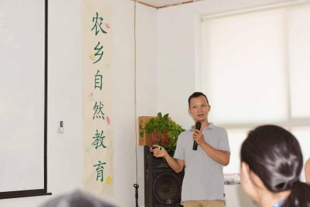 2019首届乡村与农场自然教育论坛在天津市一芳田童趣农庄举行