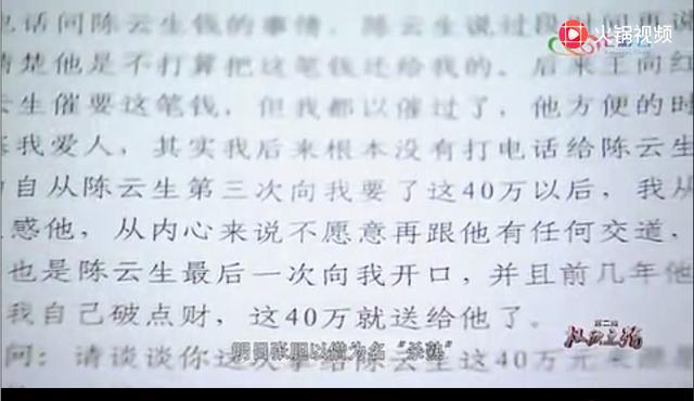 秦光荣云南往事:落马前得意之作被停止开发