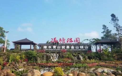 海南共享农庄联盟发布三条精品农庄游学线路