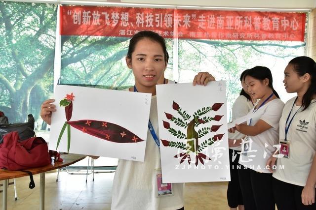 科普日:学生走进植物园科普教育基地开展拼图活动