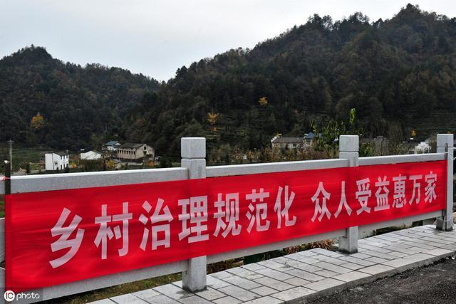 请注意!陕西首批乡村治理示范村镇开始创建啦,需要达到这些标准