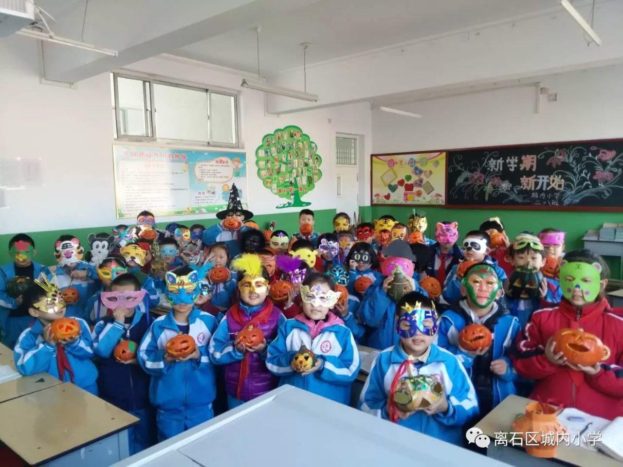 校园南瓜节:让孩子乐翻天校园研学课程