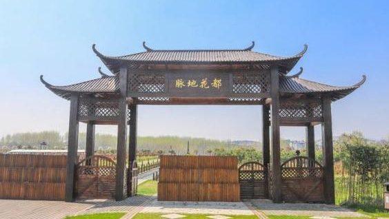 湖北省2019年休闲农业示范点公布,武汉19家单位入选