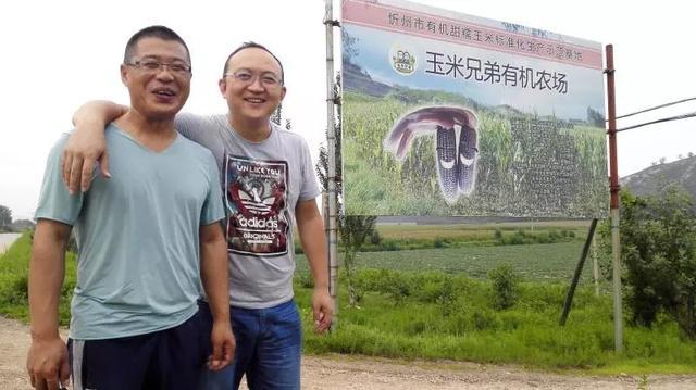 看2个农民如何打造网红级农产品品牌?附3大实招