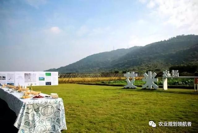 共享农场迎发展契机,看地产与共享农场如何结合?