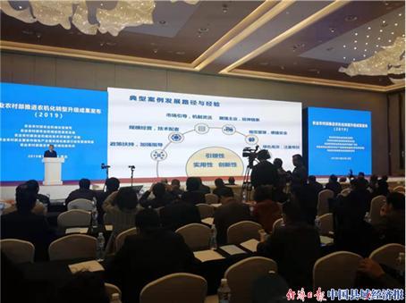 """农业农村部发布70个""""全程机械化 综合农事""""服务中心典型案例"""