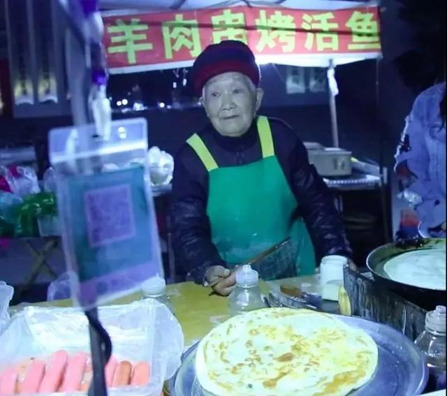 """每夜摆摊到凌晨5点,94岁""""煎饼奶奶""""一句话点醒无数年轻人"""