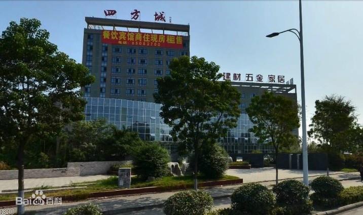 柳新鎮宣傳片-鄉鎮招商引資宣傳推廣視頻