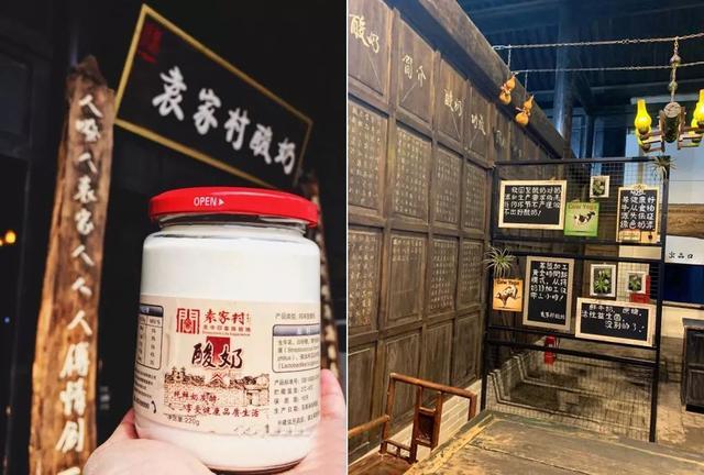 """中国文旅第一村""""袁家村""""的成功与反省"""