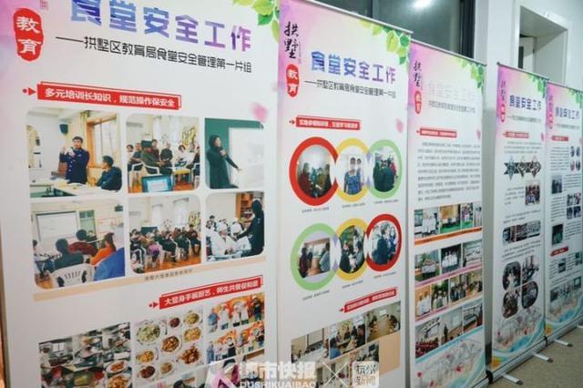 杭州将推广校园食品安全管理新模式,学校周边餐饮也覆盖了