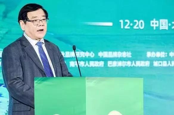 最新 | 2019中国区域农业品牌发展报告
