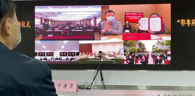 湖北省农业农村厅与拼多多签战略合作协议:6亿人为湖北拼单