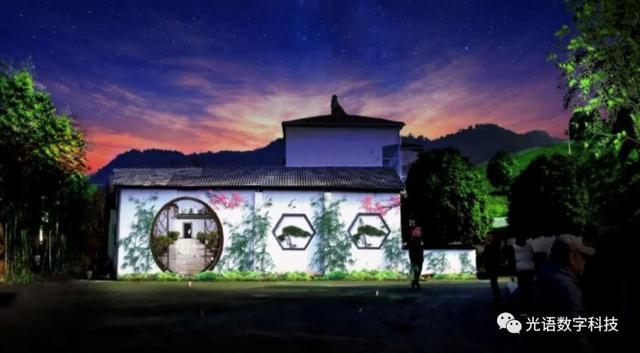 沉浸式夜游灯光秀:打造乡村旅游新亮点