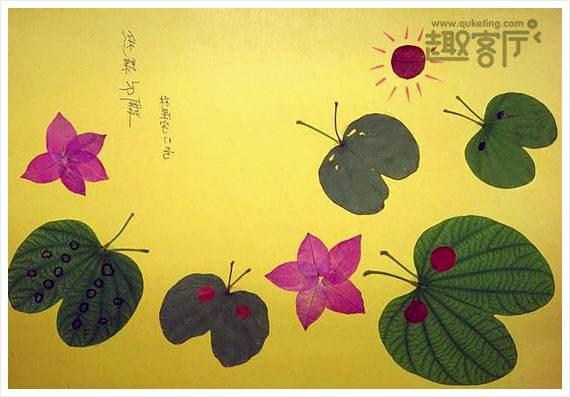 有趣好玩的叶子:幼儿园中班自然教育活动优秀课程教案