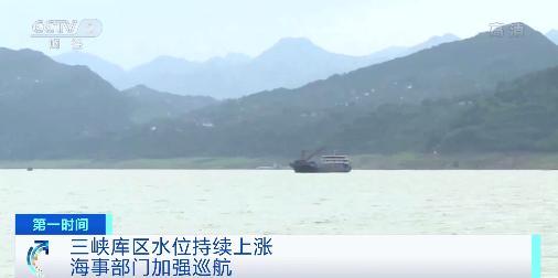 长江流域堤防长时间高水位浸泡,目前防汛工作的重点现在集中在哪里?涨