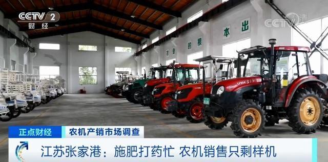 农机市场加速回暖,拖拉机、插秧机等农机卖疯了!透露了什么信号?