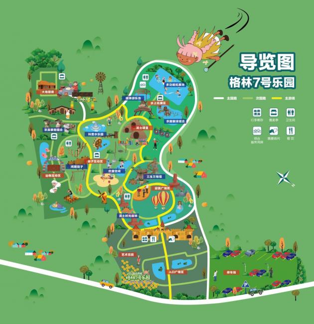 边学边玩的田野亲子乐园:重庆美丽乡村格林7号乐园介绍